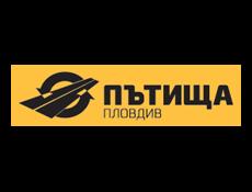 Пътища Пловдив АД - Ниди ООД - Пловдив
