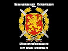 Структури и поделения на МО - Ниди ООД - Пловдив