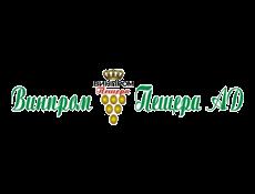 Винпром Пещера АД - Ниди ООД - Пловдив