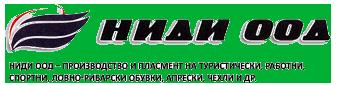 Ниди ООД - Пловдив - Ниди ООД - Пловдив